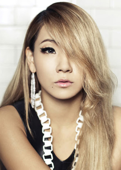 Lee Chae Rin (CL - 2NE1) (1991)