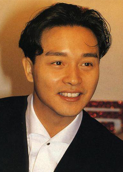 Leslie Cheung (1956)