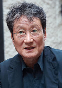 Moon Sung Geun (1953)