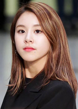 Son Chae Yeong (Twice) (1999)