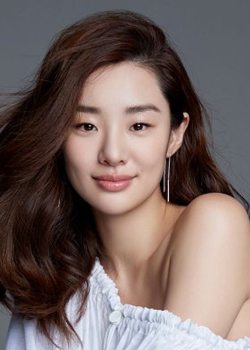 Stephanie Lee (1993)